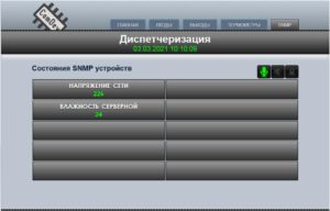 ComDev страница snmp